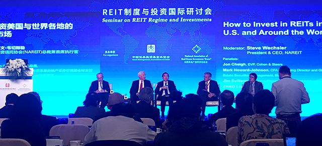 nareit amac china reit conference